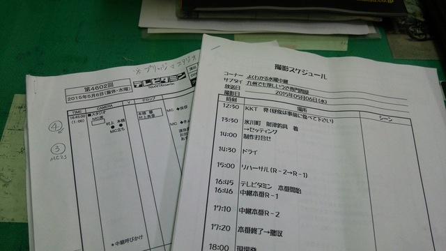 DSC_0690.JPG