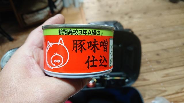 DSC_0559.JPGのサムネール画像